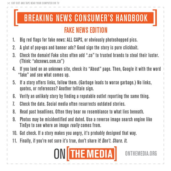 11 прости стъпки за разпознаване на фалшиви новини