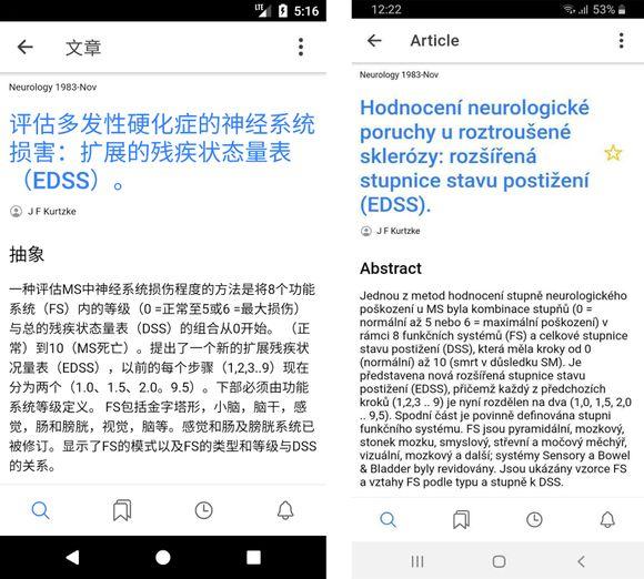 Bioseek преедлага научни статии преведени на различни езици